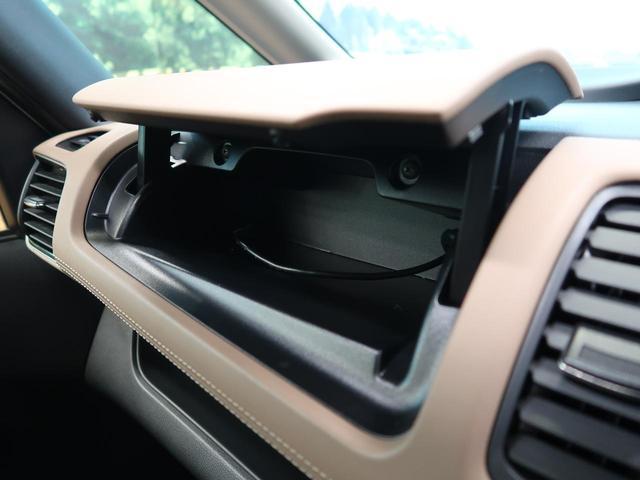 X 純正8型フルセグナビ クルーズコントロール 禁煙車 全周囲カメラ ETC 衝突軽減装置 ブラウン内装 クリアランスソナー アイドリングストップ(49枚目)