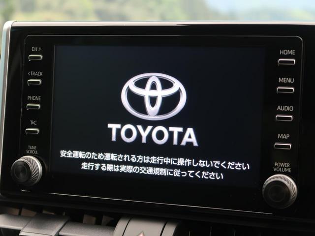 ハイブリッドX ディスプレイオーディオ バックカメラ 登録済未使用車 クリアランスソナー レーダークルーズ セーフティセンス LEDヘッドライト オートハイビーム 純正17インチアルミ(6枚目)