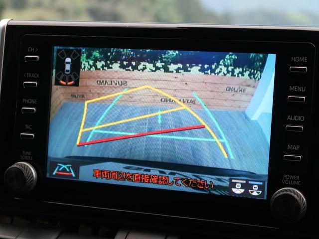 ハイブリッドX ディスプレイオーディオ バックカメラ 登録済未使用車 クリアランスソナー レーダークルーズ セーフティセンス LEDヘッドライト オートハイビーム 純正17インチアルミ(7枚目)