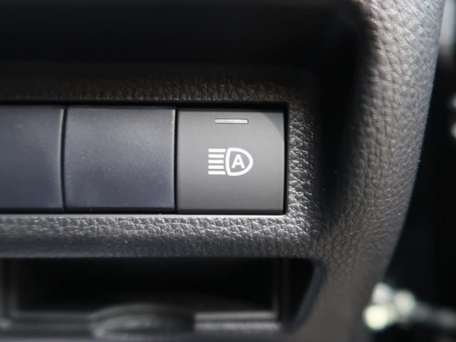 ハイブリッドX ディスプレイオーディオ バックカメラ 登録済未使用車 クリアランスソナー レーダークルーズ セーフティセンス LEDヘッドライト オートハイビーム 純正17インチアルミ(9枚目)