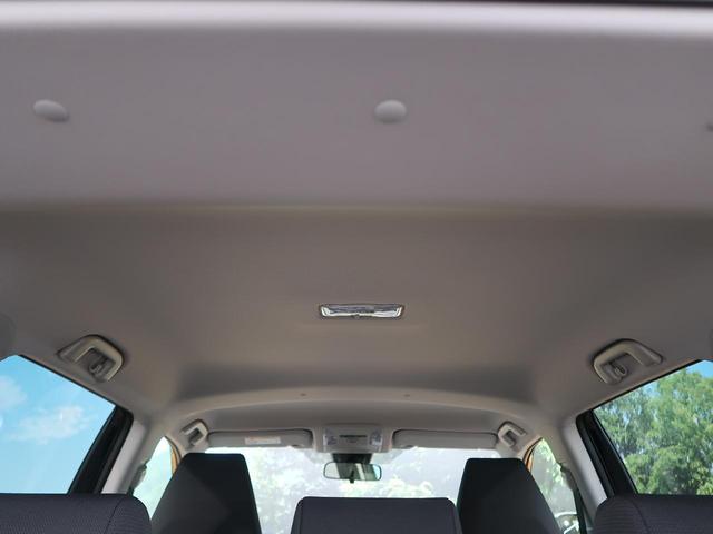 ハイブリッドX ディスプレイオーディオ バックカメラ 登録済未使用車 クリアランスソナー レーダークルーズ セーフティセンス LEDヘッドライト オートハイビーム 純正17インチアルミ(33枚目)