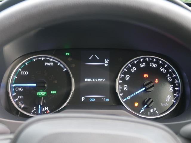 ハイブリッドX ディスプレイオーディオ バックカメラ 登録済未使用車 クリアランスソナー レーダークルーズ セーフティセンス LEDヘッドライト オートハイビーム 純正17インチアルミ(35枚目)