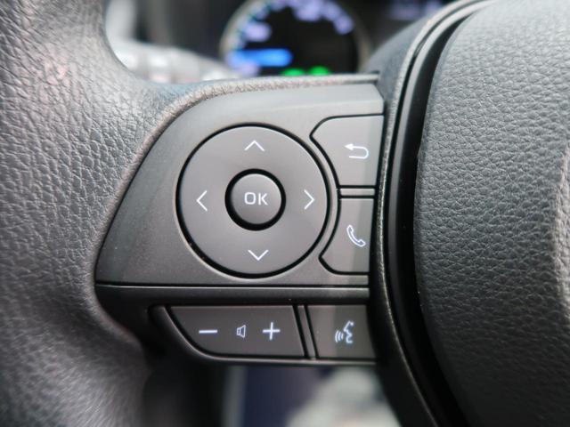 ハイブリッドX ディスプレイオーディオ バックカメラ 登録済未使用車 クリアランスソナー レーダークルーズ セーフティセンス LEDヘッドライト オートハイビーム 純正17インチアルミ(37枚目)