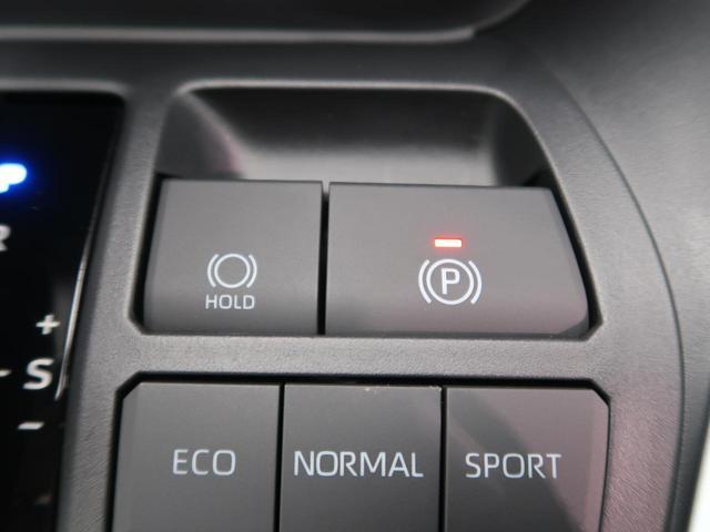 ハイブリッドX ディスプレイオーディオ バックカメラ 登録済未使用車 クリアランスソナー レーダークルーズ セーフティセンス LEDヘッドライト オートハイビーム 純正17インチアルミ(40枚目)