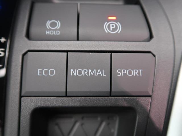 ハイブリッドX ディスプレイオーディオ バックカメラ 登録済未使用車 クリアランスソナー レーダークルーズ セーフティセンス LEDヘッドライト オートハイビーム 純正17インチアルミ(41枚目)