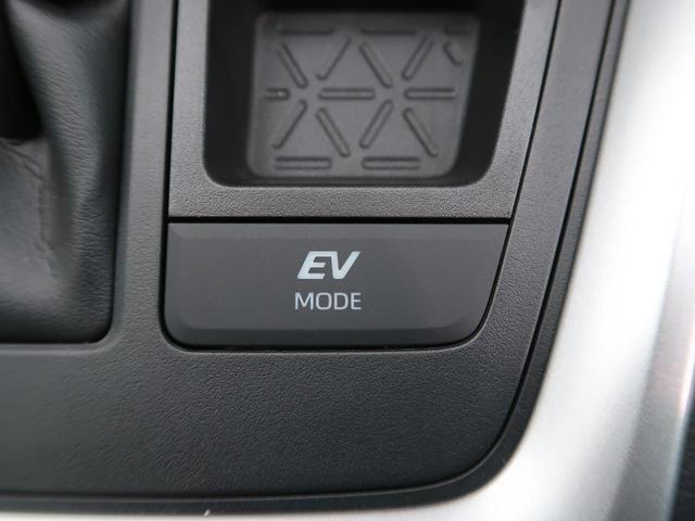 ハイブリッドX ディスプレイオーディオ バックカメラ 登録済未使用車 クリアランスソナー レーダークルーズ セーフティセンス LEDヘッドライト オートハイビーム 純正17インチアルミ(42枚目)