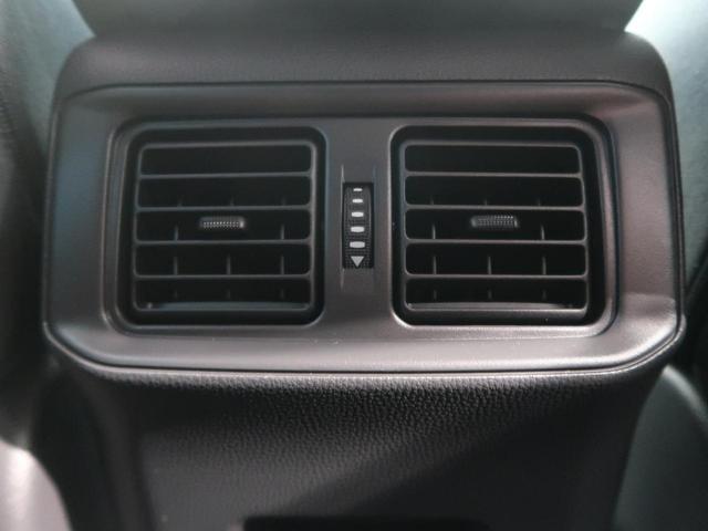 ハイブリッドX ディスプレイオーディオ バックカメラ 登録済未使用車 クリアランスソナー レーダークルーズ セーフティセンス LEDヘッドライト オートハイビーム 純正17インチアルミ(43枚目)