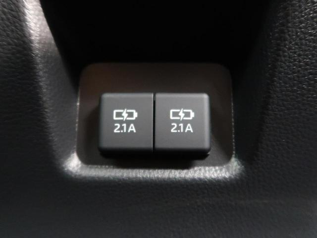 ハイブリッドX ディスプレイオーディオ バックカメラ 登録済未使用車 クリアランスソナー レーダークルーズ セーフティセンス LEDヘッドライト オートハイビーム 純正17インチアルミ(44枚目)