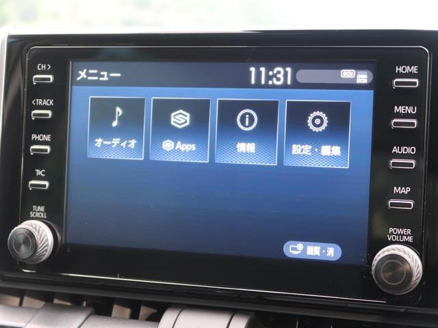 ハイブリッドX ディスプレイオーディオ バックカメラ 登録済未使用車 クリアランスソナー レーダークルーズ セーフティセンス LEDヘッドライト オートハイビーム 純正17インチアルミ(45枚目)