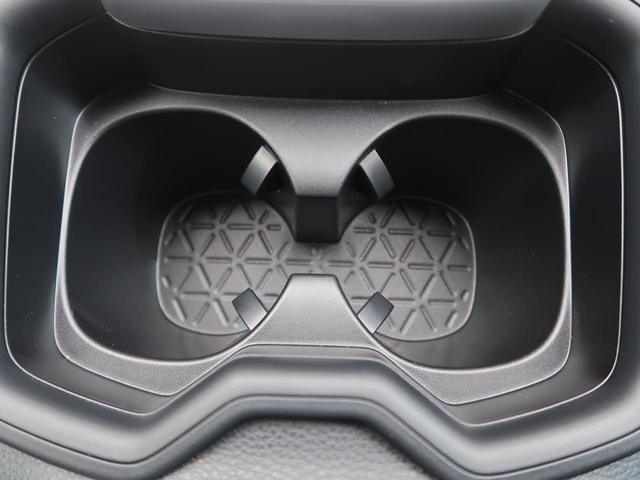 ハイブリッドX ディスプレイオーディオ バックカメラ 登録済未使用車 クリアランスソナー レーダークルーズ セーフティセンス LEDヘッドライト オートハイビーム 純正17インチアルミ(50枚目)