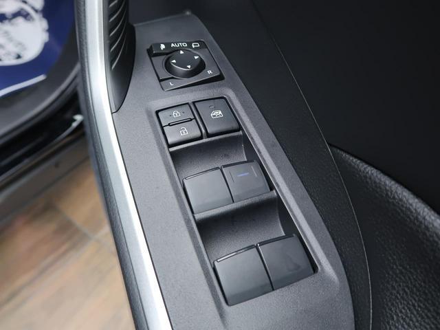 ハイブリッドX ディスプレイオーディオ バックカメラ 登録済未使用車 クリアランスソナー レーダークルーズ セーフティセンス LEDヘッドライト オートハイビーム 純正17インチアルミ(51枚目)