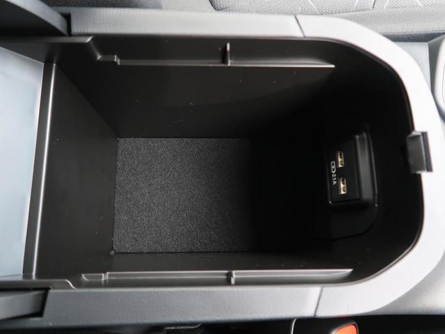 ハイブリッドX ディスプレイオーディオ バックカメラ 登録済未使用車 クリアランスソナー レーダークルーズ セーフティセンス LEDヘッドライト オートハイビーム 純正17インチアルミ(52枚目)