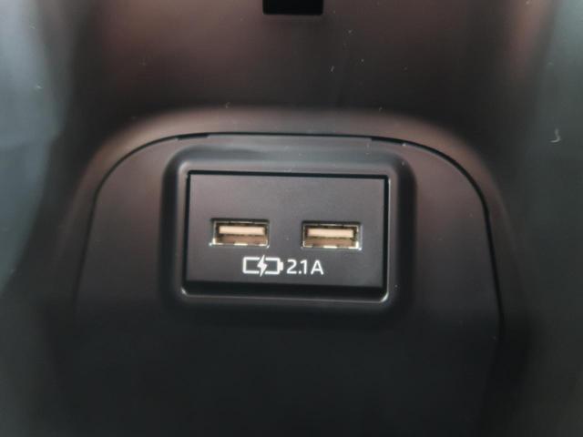ハイブリッドX ディスプレイオーディオ バックカメラ 登録済未使用車 クリアランスソナー レーダークルーズ セーフティセンス LEDヘッドライト オートハイビーム 純正17インチアルミ(53枚目)