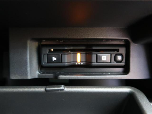 XV 両側電動スライドドア クリアランスソナー 禁煙車 アイドリングストップ カロッツェリアナビ バックカメラ ETC オートライト スマートキー プッシュスタート(7枚目)