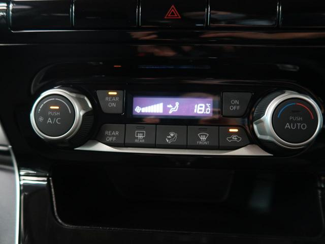 XV 両側電動スライドドア クリアランスソナー 禁煙車 アイドリングストップ カロッツェリアナビ バックカメラ ETC オートライト スマートキー プッシュスタート(34枚目)