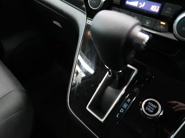 XV 両側電動スライドドア クリアランスソナー 禁煙車 アイドリングストップ カロッツェリアナビ バックカメラ ETC オートライト スマートキー プッシュスタート(35枚目)