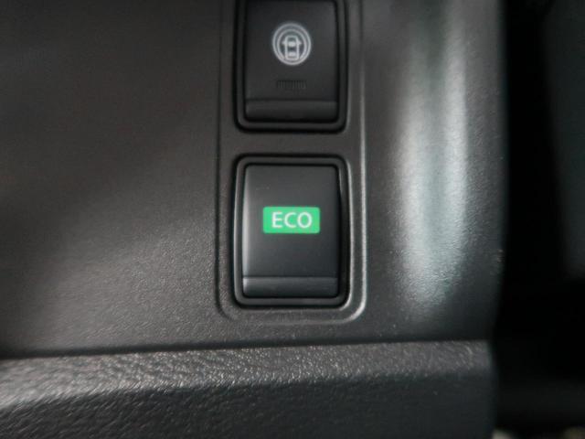 XV 両側電動スライドドア クリアランスソナー 禁煙車 アイドリングストップ カロッツェリアナビ バックカメラ ETC オートライト スマートキー プッシュスタート(36枚目)