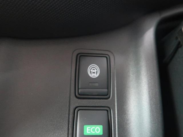 XV 両側電動スライドドア クリアランスソナー 禁煙車 アイドリングストップ カロッツェリアナビ バックカメラ ETC オートライト スマートキー プッシュスタート(37枚目)
