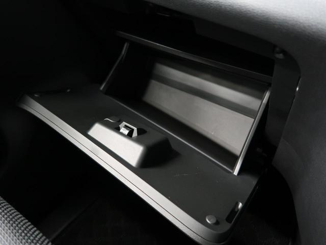 XV 両側電動スライドドア クリアランスソナー 禁煙車 アイドリングストップ カロッツェリアナビ バックカメラ ETC オートライト スマートキー プッシュスタート(39枚目)
