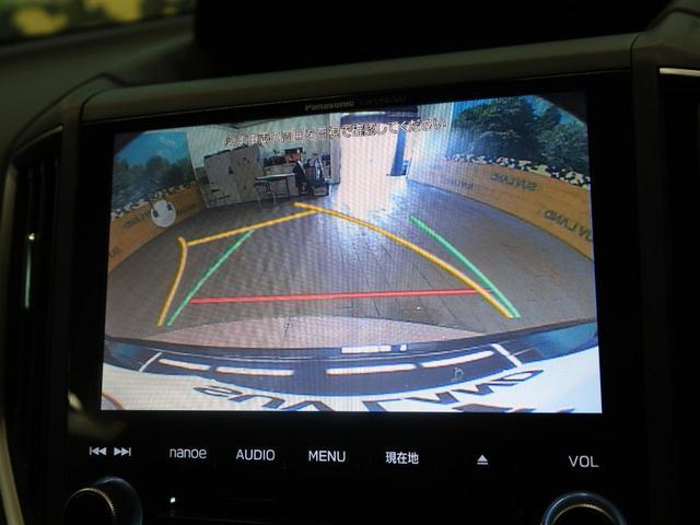 2.0i-Sアイサイト 禁煙車 4WD 純正パナソニック8インチナビ 革シート パワーシート シートヒーター レーダークルーズ アイサイト 純正18インチアルミ LEDヘッド(7枚目)