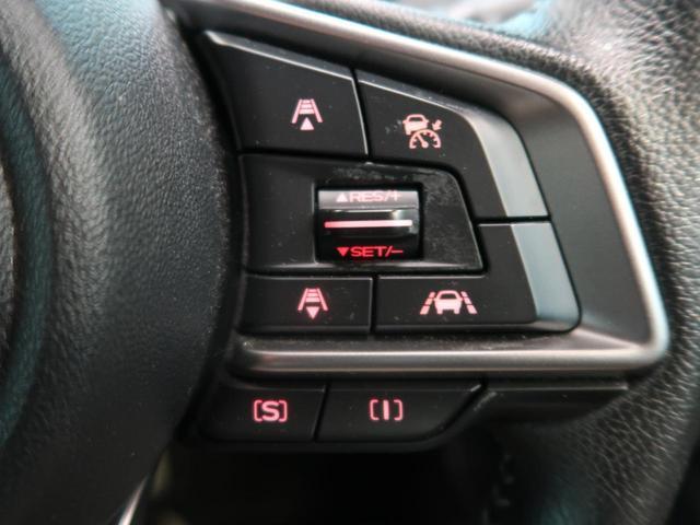 2.0i-Sアイサイト 禁煙車 4WD 純正パナソニック8インチナビ 革シート パワーシート シートヒーター レーダークルーズ アイサイト 純正18インチアルミ LEDヘッド(8枚目)