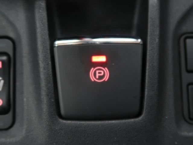 2.0i-Sアイサイト 禁煙車 4WD 純正パナソニック8インチナビ 革シート パワーシート シートヒーター レーダークルーズ アイサイト 純正18インチアルミ LEDヘッド(29枚目)