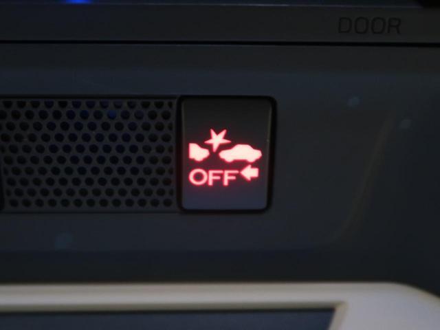 2.0i-Sアイサイト 禁煙車 4WD 純正パナソニック8インチナビ 革シート パワーシート シートヒーター レーダークルーズ アイサイト 純正18インチアルミ LEDヘッド(37枚目)