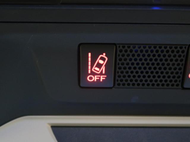 2.0i-Sアイサイト 禁煙車 4WD 純正パナソニック8インチナビ 革シート パワーシート シートヒーター レーダークルーズ アイサイト 純正18インチアルミ LEDヘッド(38枚目)