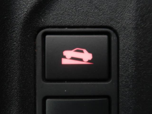 2.0i-Sアイサイト 禁煙車 4WD 純正パナソニック8インチナビ 革シート パワーシート シートヒーター レーダークルーズ アイサイト 純正18インチアルミ LEDヘッド(39枚目)