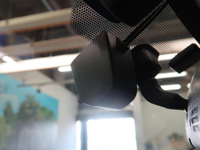 2.0i-Sアイサイト 禁煙車 4WD 純正パナソニック8インチナビ 革シート パワーシート シートヒーター レーダークルーズ アイサイト 純正18インチアルミ LEDヘッド(40枚目)