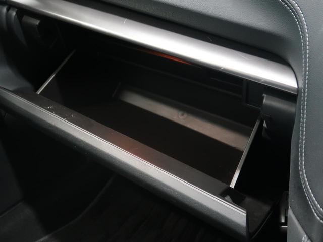 2.0i-Sアイサイト 禁煙車 4WD 純正パナソニック8インチナビ 革シート パワーシート シートヒーター レーダークルーズ アイサイト 純正18インチアルミ LEDヘッド(41枚目)