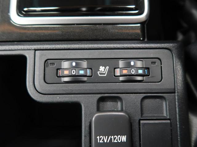TX Lパッケージ・ブラックエディション カロッツェリアナビ バックカメラ セーフティセンス レーダークルーズコントロール オートマチックハイビーム ベンチレーション パワーシート 4WD ETC LEDヘッドライト 純正18インチアルミ(9枚目)
