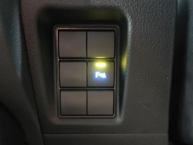 TX Lパッケージ・ブラックエディション カロッツェリアナビ バックカメラ セーフティセンス レーダークルーズコントロール オートマチックハイビーム ベンチレーション パワーシート 4WD ETC LEDヘッドライト 純正18インチアルミ(10枚目)