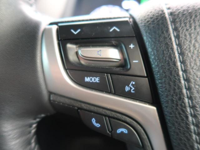 TX Lパッケージ・ブラックエディション カロッツェリアナビ バックカメラ セーフティセンス レーダークルーズコントロール オートマチックハイビーム ベンチレーション パワーシート 4WD ETC LEDヘッドライト 純正18インチアルミ(22枚目)