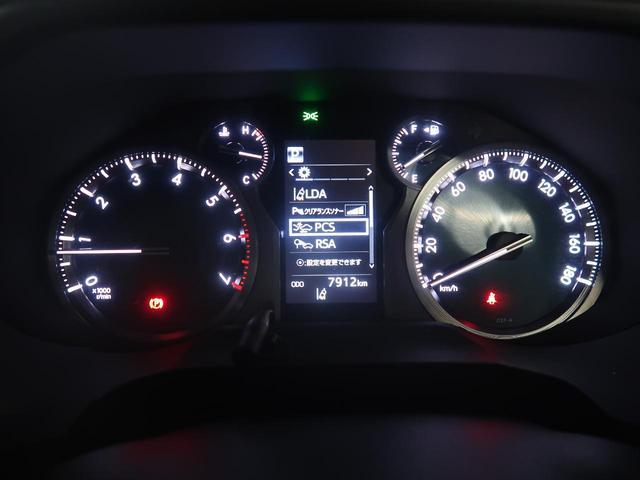 TX Lパッケージ・ブラックエディション カロッツェリアナビ バックカメラ セーフティセンス レーダークルーズコントロール オートマチックハイビーム ベンチレーション パワーシート 4WD ETC LEDヘッドライト 純正18インチアルミ(24枚目)