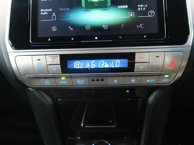 TX Lパッケージ・ブラックエディション カロッツェリアナビ バックカメラ セーフティセンス レーダークルーズコントロール オートマチックハイビーム ベンチレーション パワーシート 4WD ETC LEDヘッドライト 純正18インチアルミ(29枚目)