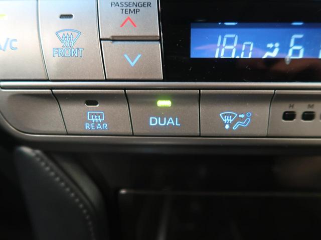 TX Lパッケージ・ブラックエディション カロッツェリアナビ バックカメラ セーフティセンス レーダークルーズコントロール オートマチックハイビーム ベンチレーション パワーシート 4WD ETC LEDヘッドライト 純正18インチアルミ(30枚目)