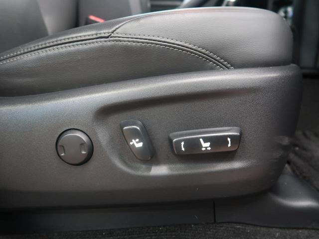 TX Lパッケージ・ブラックエディション カロッツェリアナビ バックカメラ セーフティセンス レーダークルーズコントロール オートマチックハイビーム ベンチレーション パワーシート 4WD ETC LEDヘッドライト 純正18インチアルミ(31枚目)