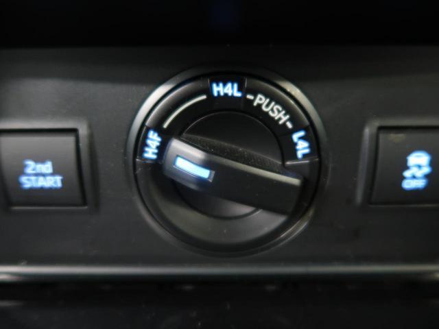 TX Lパッケージ・ブラックエディション カロッツェリアナビ バックカメラ セーフティセンス レーダークルーズコントロール オートマチックハイビーム ベンチレーション パワーシート 4WD ETC LEDヘッドライト 純正18インチアルミ(35枚目)