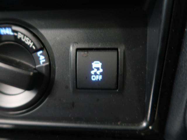 TX Lパッケージ・ブラックエディション カロッツェリアナビ バックカメラ セーフティセンス レーダークルーズコントロール オートマチックハイビーム ベンチレーション パワーシート 4WD ETC LEDヘッドライト 純正18インチアルミ(36枚目)