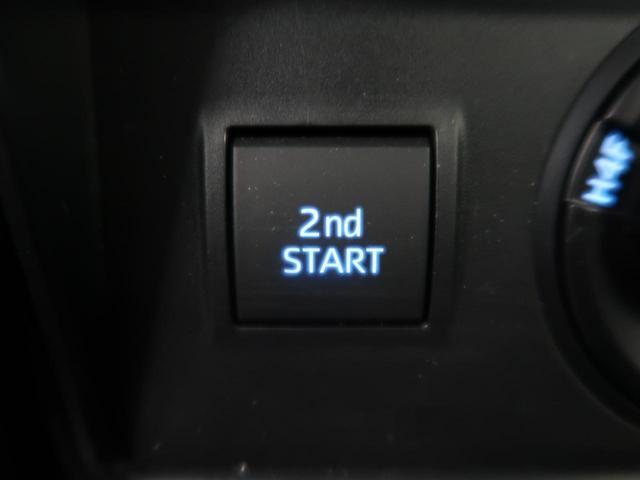 TX Lパッケージ・ブラックエディション カロッツェリアナビ バックカメラ セーフティセンス レーダークルーズコントロール オートマチックハイビーム ベンチレーション パワーシート 4WD ETC LEDヘッドライト 純正18インチアルミ(37枚目)