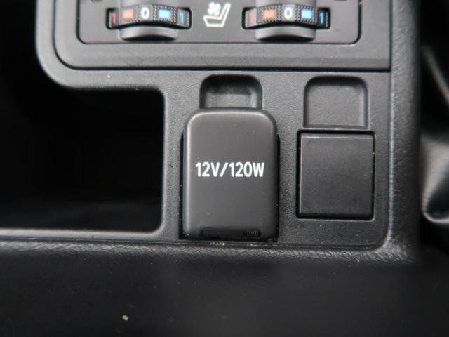 TX Lパッケージ・ブラックエディション カロッツェリアナビ バックカメラ セーフティセンス レーダークルーズコントロール オートマチックハイビーム ベンチレーション パワーシート 4WD ETC LEDヘッドライト 純正18インチアルミ(38枚目)
