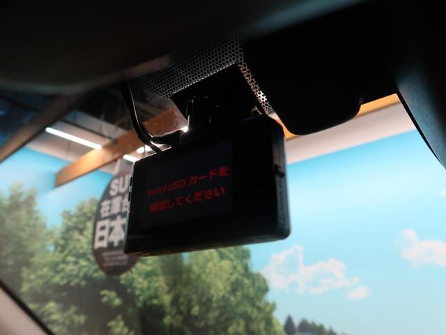 TX Lパッケージ・ブラックエディション カロッツェリアナビ バックカメラ セーフティセンス レーダークルーズコントロール オートマチックハイビーム ベンチレーション パワーシート 4WD ETC LEDヘッドライト 純正18インチアルミ(41枚目)