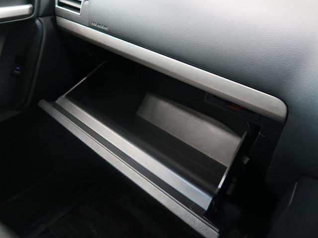 TX Lパッケージ・ブラックエディション カロッツェリアナビ バックカメラ セーフティセンス レーダークルーズコントロール オートマチックハイビーム ベンチレーション パワーシート 4WD ETC LEDヘッドライト 純正18インチアルミ(43枚目)