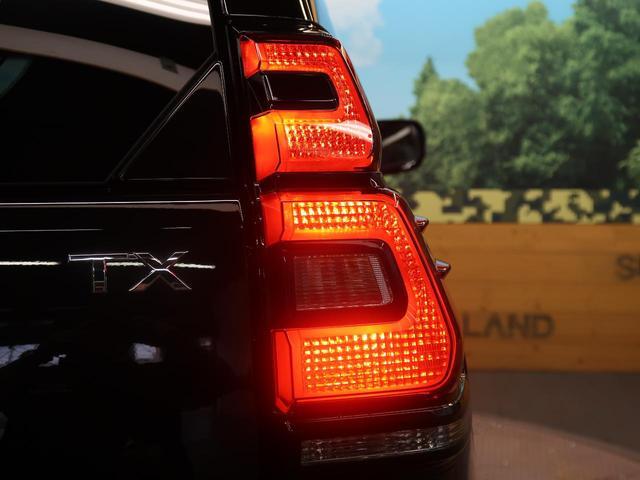 TX Lパッケージ・ブラックエディション カロッツェリアナビ バックカメラ セーフティセンス レーダークルーズコントロール オートマチックハイビーム ベンチレーション パワーシート 4WD ETC LEDヘッドライト 純正18インチアルミ(47枚目)