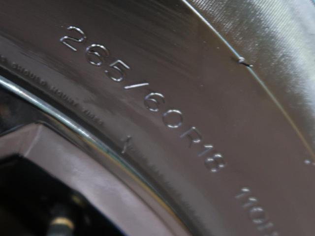 TX Lパッケージ・ブラックエディション カロッツェリアナビ バックカメラ セーフティセンス レーダークルーズコントロール オートマチックハイビーム ベンチレーション パワーシート 4WD ETC LEDヘッドライト 純正18インチアルミ(56枚目)