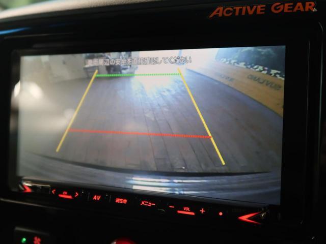 アクティブギア 4WD 純正ナビ フリップダウンモニター 両側電動スライドドア ハーフレザーシート 純正18AW HIDヘッドライト クルーズコントロール オートエアコン パドルシフト フルセグTV 禁煙車(30枚目)