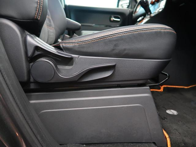 アクティブギア 4WD 純正ナビ フリップダウンモニター 両側電動スライドドア ハーフレザーシート 純正18AW HIDヘッドライト クルーズコントロール オートエアコン パドルシフト フルセグTV 禁煙車(35枚目)