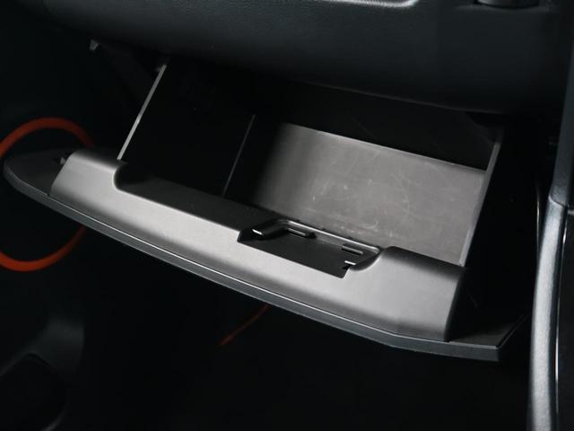 アクティブギア 4WD 純正ナビ フリップダウンモニター 両側電動スライドドア ハーフレザーシート 純正18AW HIDヘッドライト クルーズコントロール オートエアコン パドルシフト フルセグTV 禁煙車(39枚目)