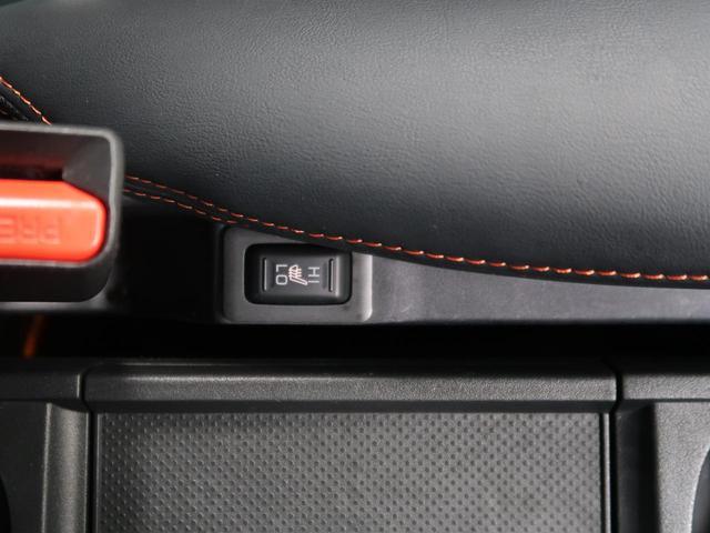 アクティブギア 4WD 純正ナビ フリップダウンモニター 両側電動スライドドア ハーフレザーシート 純正18AW HIDヘッドライト クルーズコントロール オートエアコン パドルシフト フルセグTV 禁煙車(41枚目)